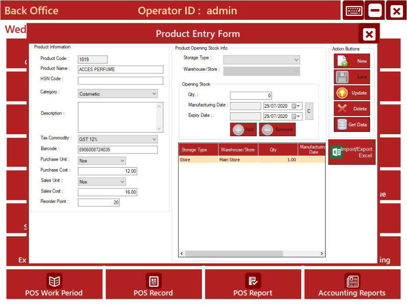 arabic pos software free download